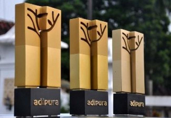 Piala Adipura